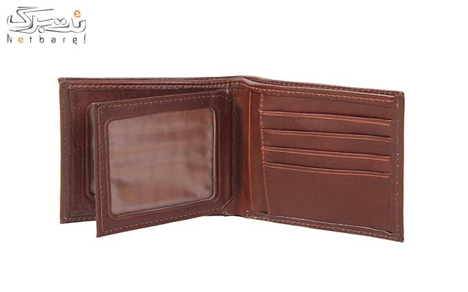 کیف پول چرم مدل 6-121500
