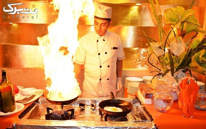 اقامت + صبحانه در هتل 4 ستاره تاپ الماس