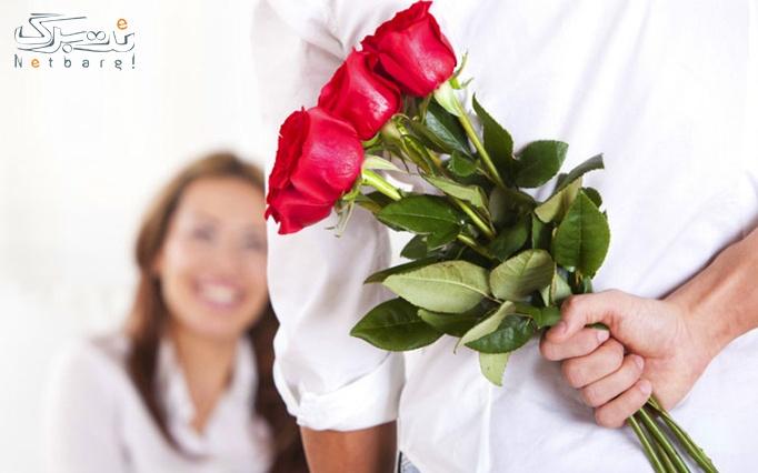 کارگاه آموزشی رموز همسرداری و راز لذت در نیک اندیش