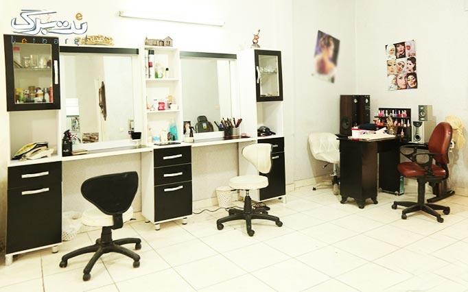 ماساژ ریلکسی در آرایشگاه آیلین