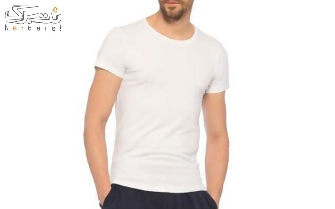 زیرپوش مردانه آستین کوتاه