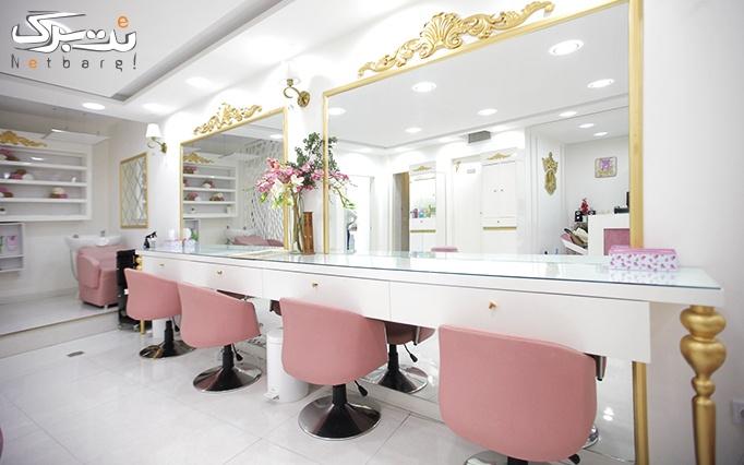 براشینگ و کوتاهی مو در آرایشگاه مهرانا