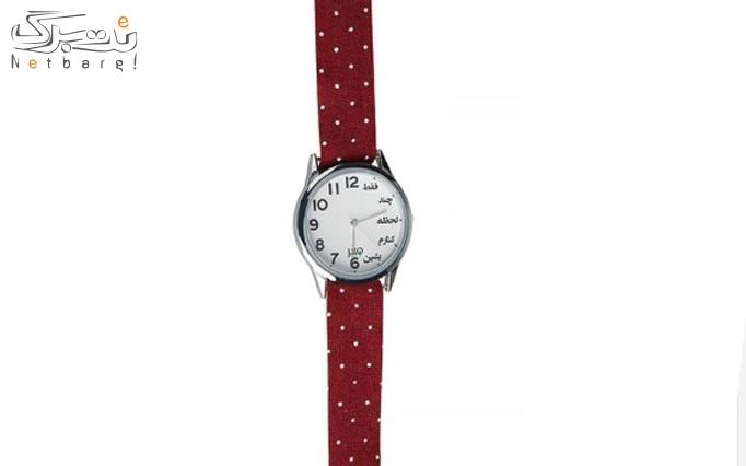 ساعت دست ساز میو مدل 602