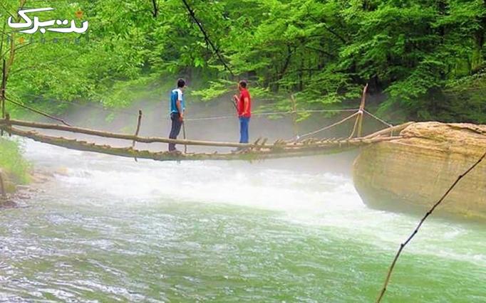 تور يكروزه آبشار ترز (موسيقي طبيعت)