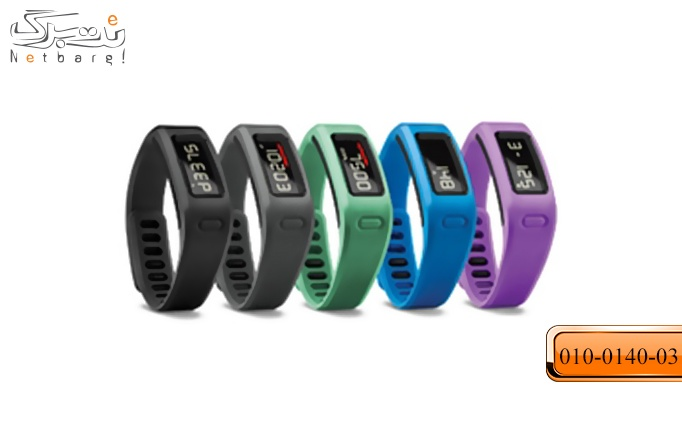 انواع دستبند هوشمند گارمین Vivofit 2