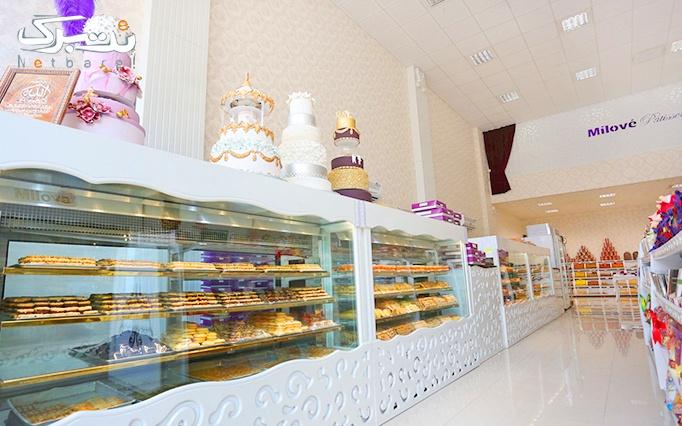 انواع شیرینی تر و دانمارکی در قنادی میلاوه