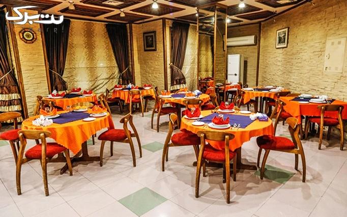 اقامت + صبحانه در شعبه دلوار بوشهر هتل ایرانگردی