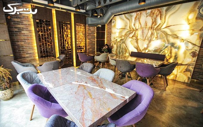 کافه رستوران فرسکو با منو باز غذایی و کافی شاپ