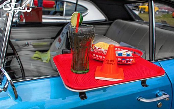 سینی غذا آویز دار خودرو
