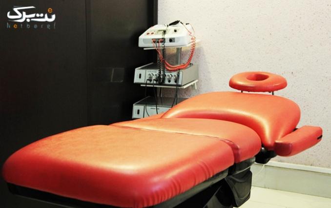 لیزر موهای زائد در کلینیک اسکین مهر