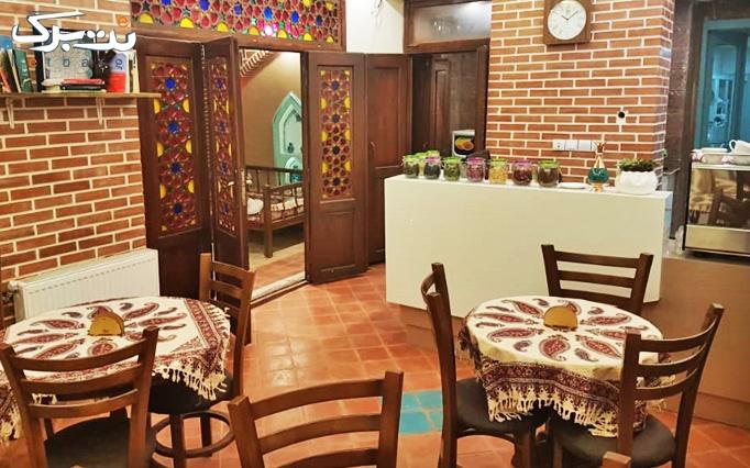اقامتگاه سنتی آریو به همراه صبحانه