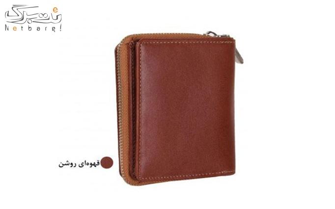 کیف پول چرم طبیعی کد 3076