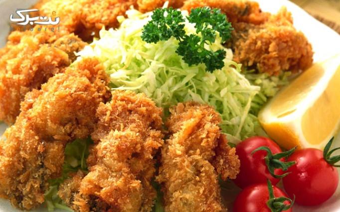 حلیم و پکیج شام در رستوران سلطانی