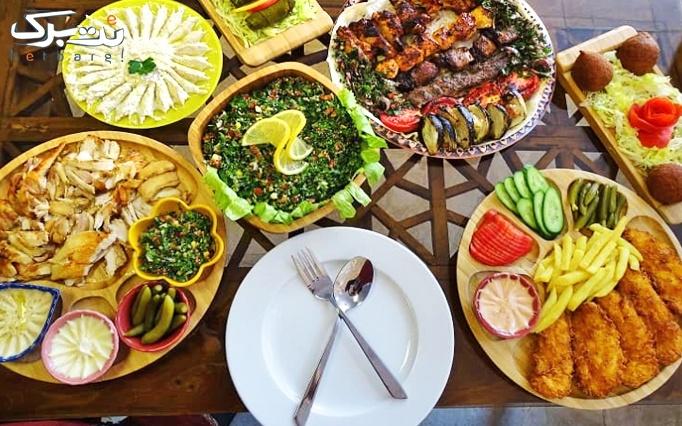 رستوران لبنانی پالمیرا با منو غذاهای لبنانی