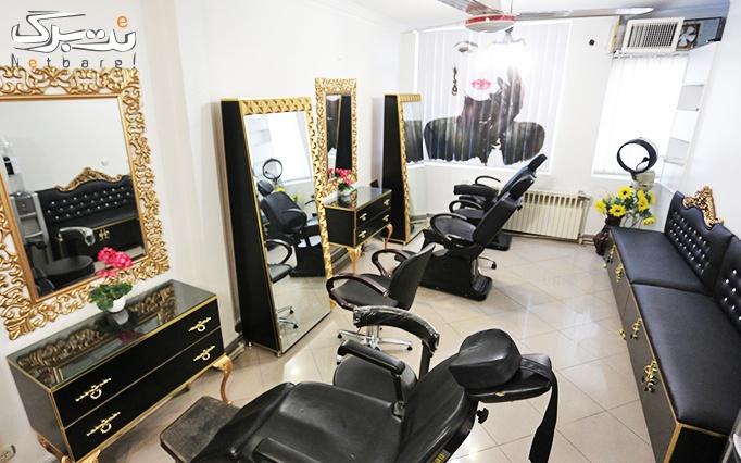 براشینگ مو و اصلاح ابرو در آرایشگاه سرمه