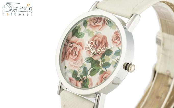 ساعت دست ساز زنانه میو مدل 708