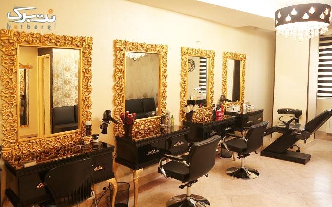 خدمات پوست و ویتامینه مو در سالن زیبایی لیان