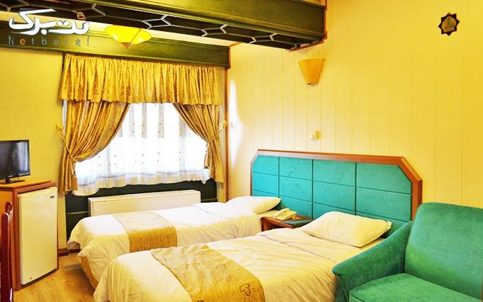 اقامت تک در هتل 3 ستاره  تاپ خانه سبز مشهد