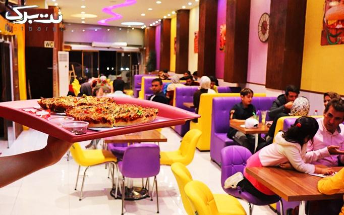 فست فود کارمانو با منو پیتزا