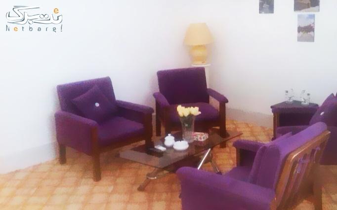 هتل 3 ستاره ییلاقی سحاب