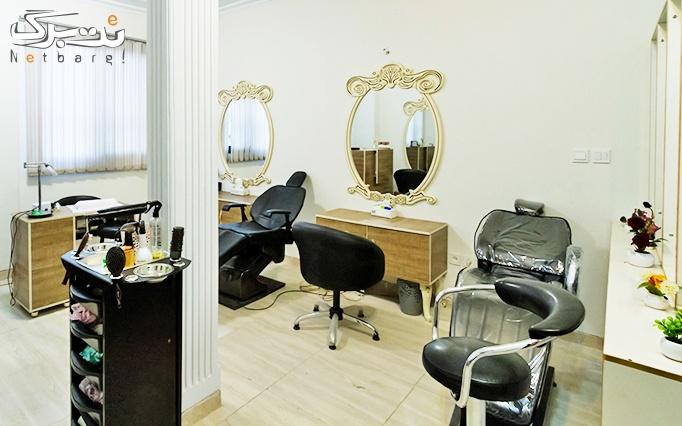 کراتینه گرم مو در آرایشگاه دختر ایرونی