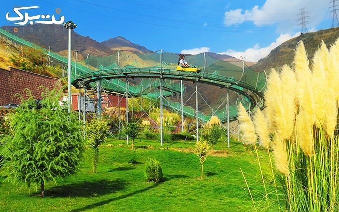 انحصاری نت برگ: سورتمه تهران دربند، اوج هیجان
