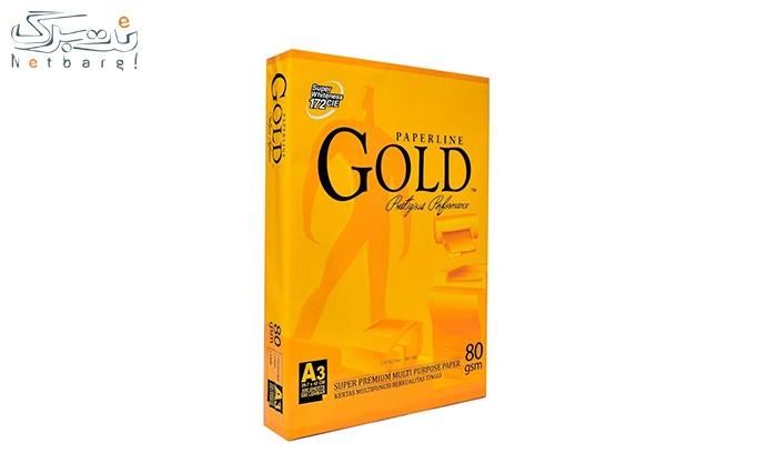 کاغذ 80 گرمی A3 گُلد (Gold)