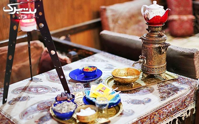سفره خانه سنتی پدربزرگ با سرویس کامل دیزی