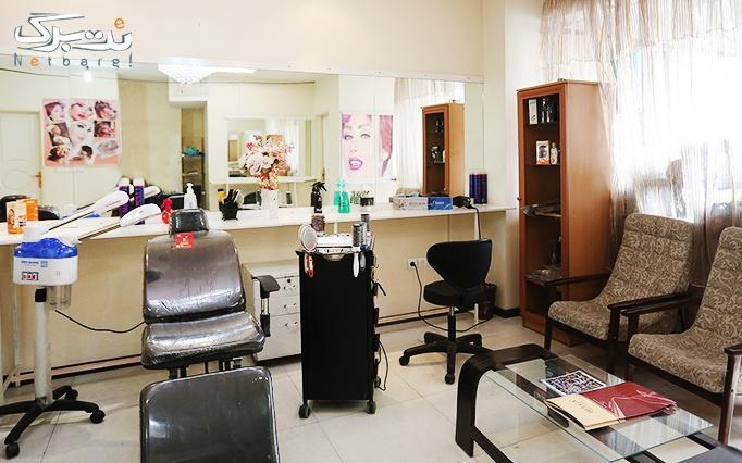 آموزش کاشت ناخن در آرایشگاه الماس بنفش
