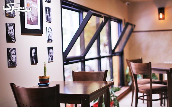 کافه تیاناز با انواع نوشیدنی های گرم