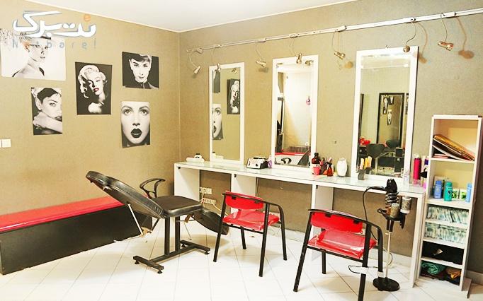 ماساژ صورت و ماساژ ریلکسی در آرایشگاه تیام