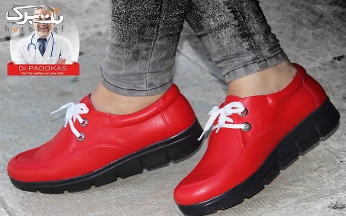 کفش زنانه طبی پادوکاس مدل 2101