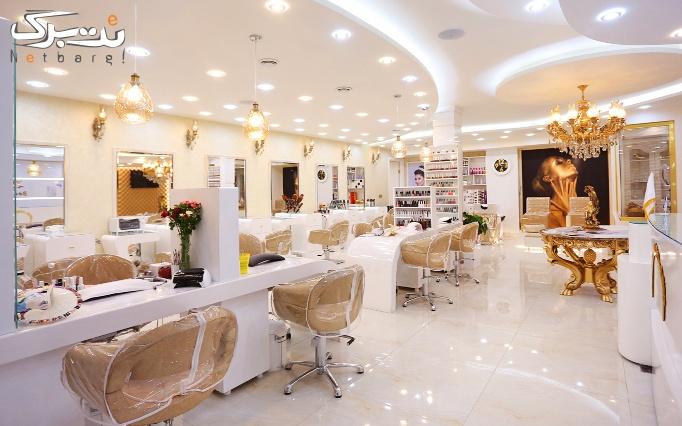 خدمات مو در آرایشگاه دانژه