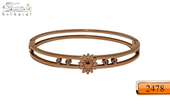 دستبند استیل زنانه کد 2478