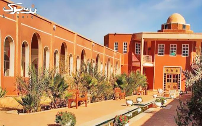 تور لوکس 2/5 روزه کویر مصر در هتل بالی آژانس اوج