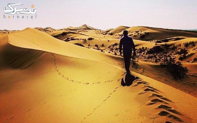 تور 2/5 روزه کویر مصر تا بزرگترین دریاچه فصلی نمکی