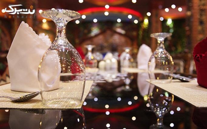 رستوران کندیمیز با پکیج غذایی و موسیقی ویژه شام