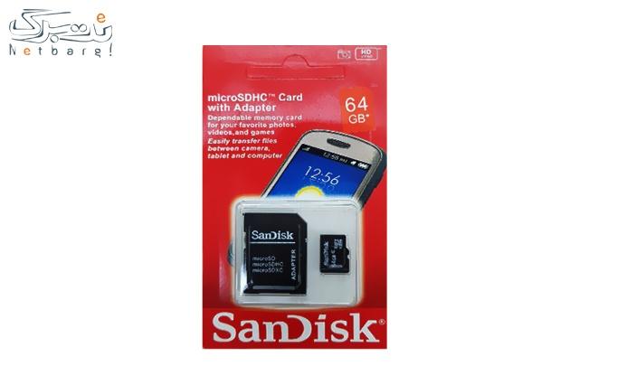 کارت حافظه 64 گیگابایتی سن دیسک SanDisk