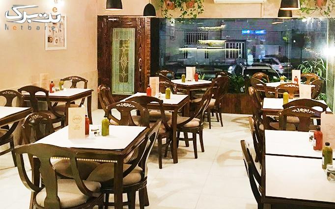 رستوران ایتالیایی نارون vip با منو فست فودی