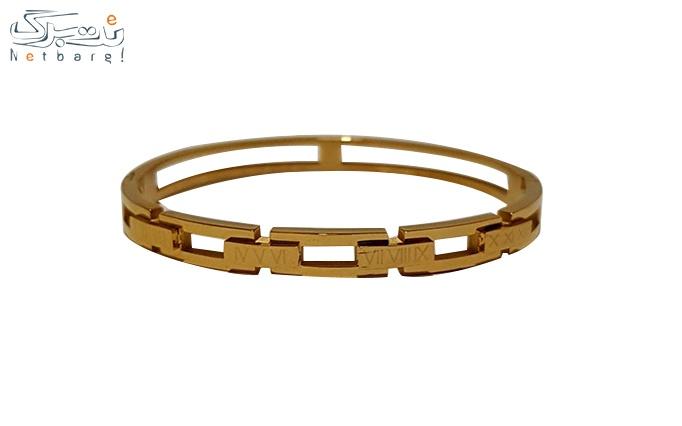دستبند استیل زنانه کد 2480