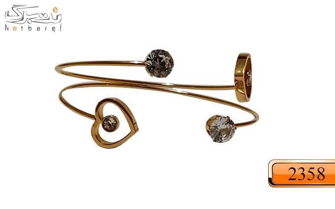 انوع دستبند استیل زنانه