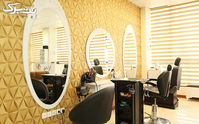 بافت مو در آرایشگاه الهه غرب