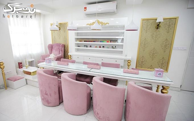 کاشت مژه در آرایشگاه مهرانا