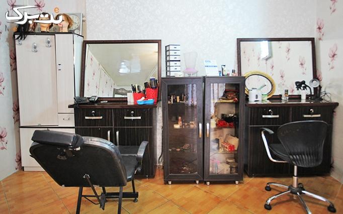 رنگ ریشه و مش فویلی در آرایشگاه رویا