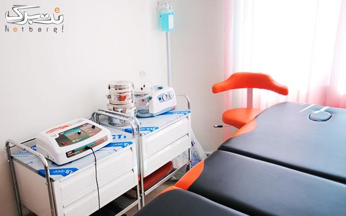 لیزر دایود dialex در مطب خانم دکتر محمدحسینی