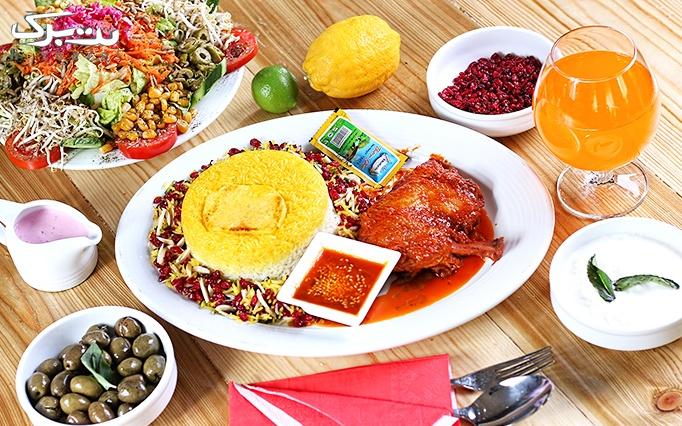 رستوران و کترینگ سفره سبز با غذاهای اصیل ایرانی
