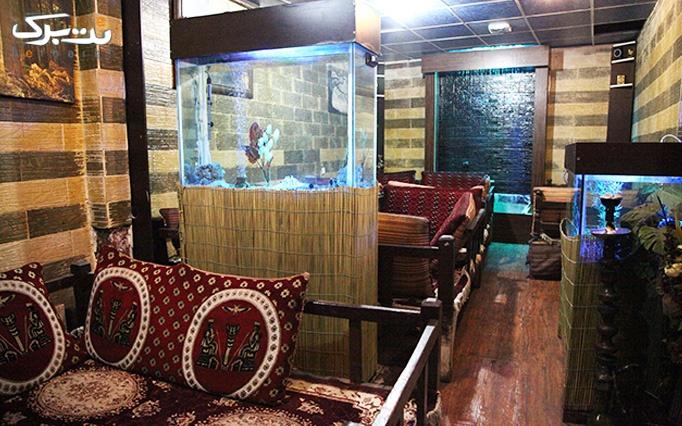 سینی افطار رستوران سنتی سالار