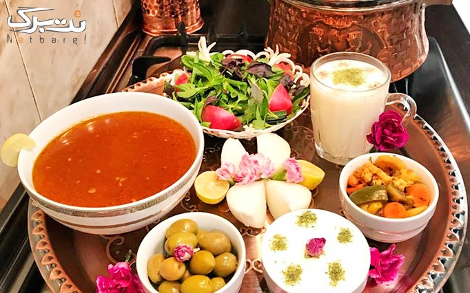 رستوران هور با منو باز غذاهای لذیذ و چای سنتی