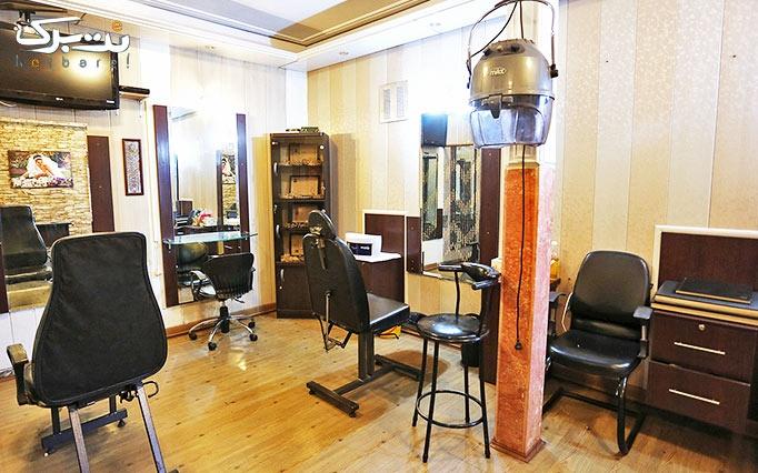انواع بافت مو در آرایشگاه سورمه