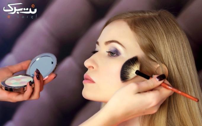 میکاپ صورت و شینیون مو در آرایشگاه سورمه